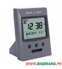 Al Fajr Clock CS-03