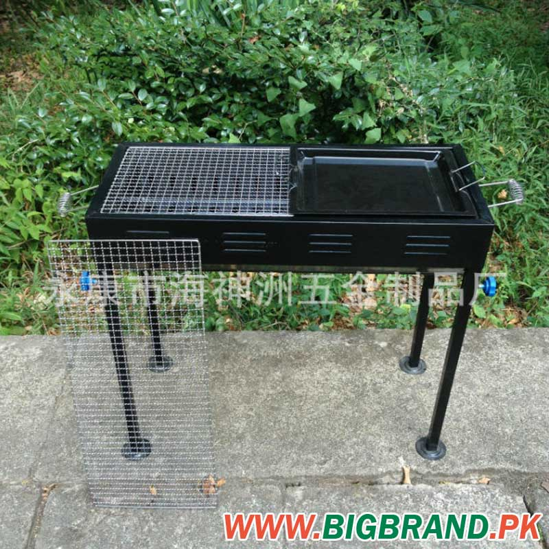 Rectangle BBQ Grill Outdoor Portable Folding Barbecue Grill