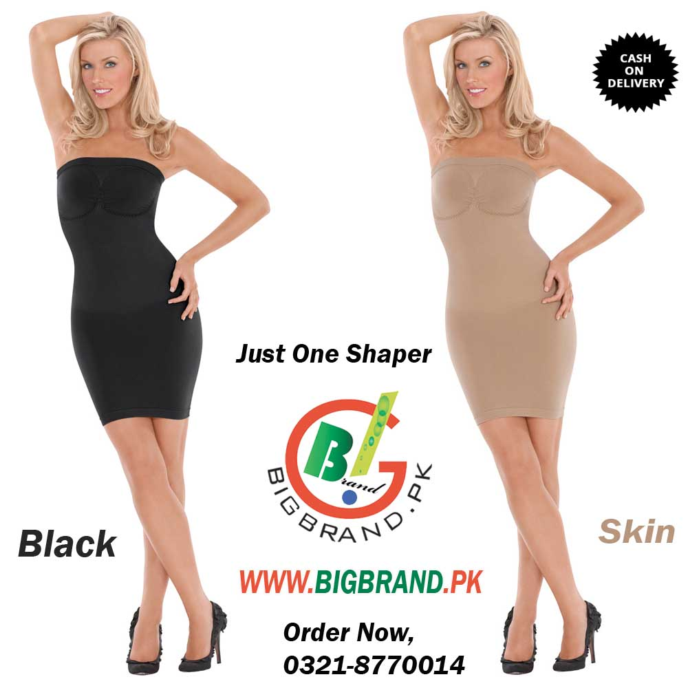 Firm Control Boxer Body Shaper Just One Slim N Lift Shaping For Man Quick View