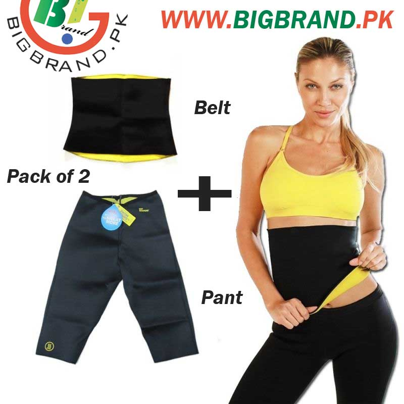 42c8eb0691 Pack of 2 Hot Shapers Pant and Belt Quick View