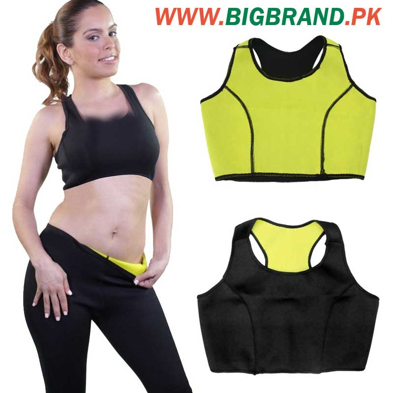 6460b684d2 You are looking now latest Pack of 3 Hot Shaper Set price in pakistan  market 2015 including in all major cities of Pakistan